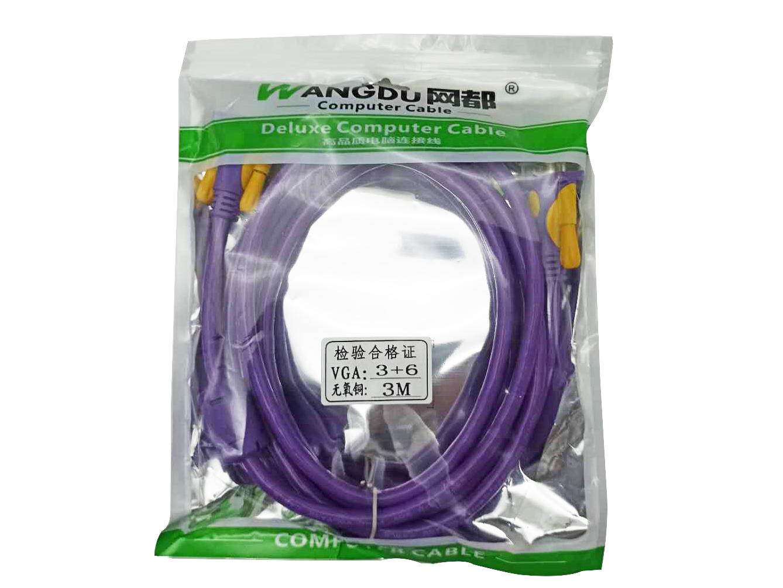 网都VGA3+6 无氧铜芯 投影 工程专用线 3米