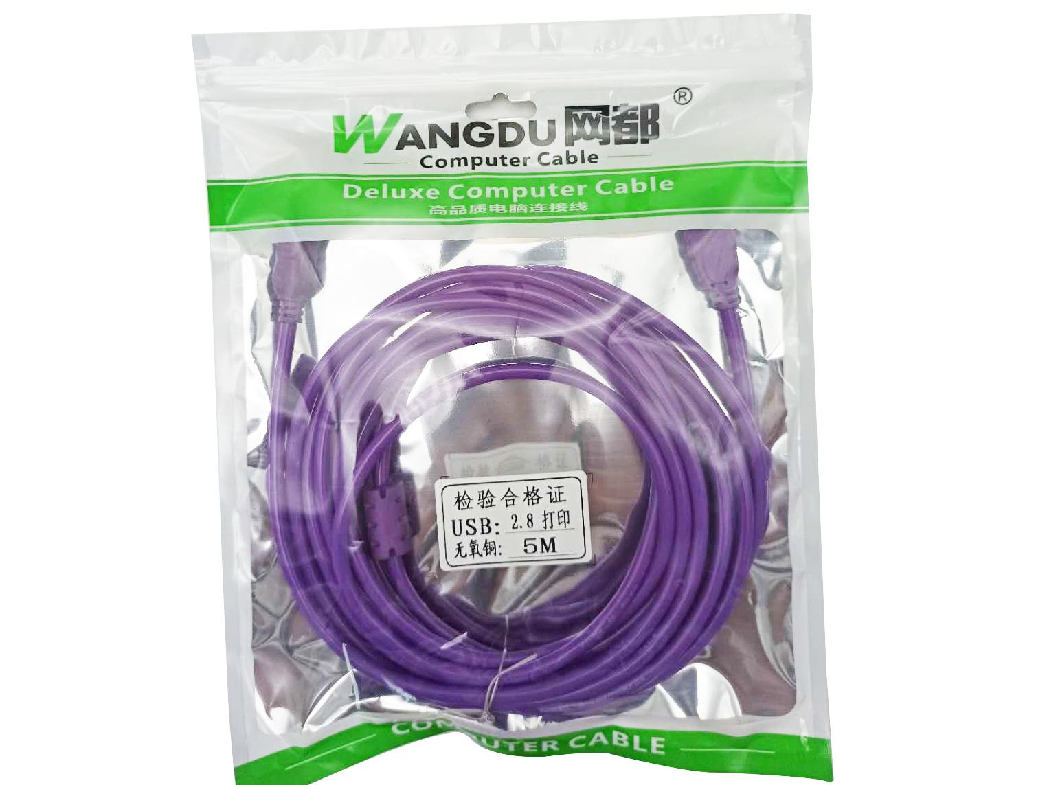 网都USB打印线 无氧铜芯 高品质 5米