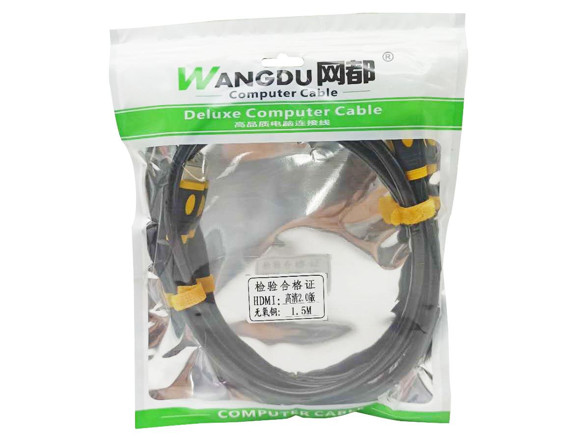 网都HDMI线 支持1080P 无氧铜芯 黑色 1.5米