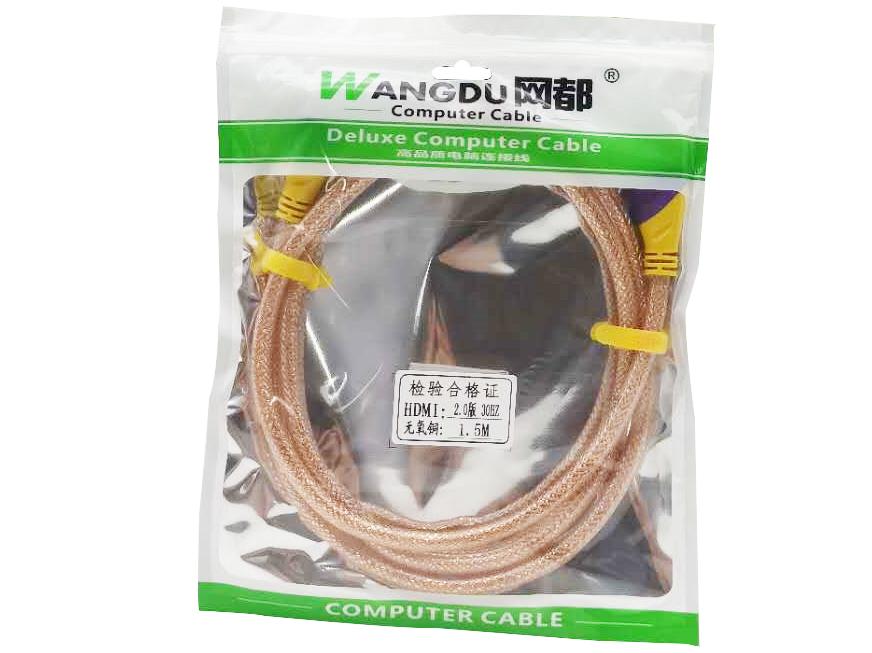 网都HDMI线 支持2K 4K 无氧铜芯  金色 5米