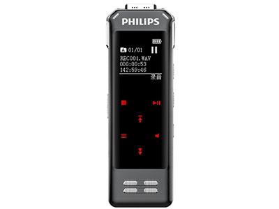 飞利浦  VTR8062 16G 指纹加密 APP智能专业录音笔 实时翻译 语音转文字