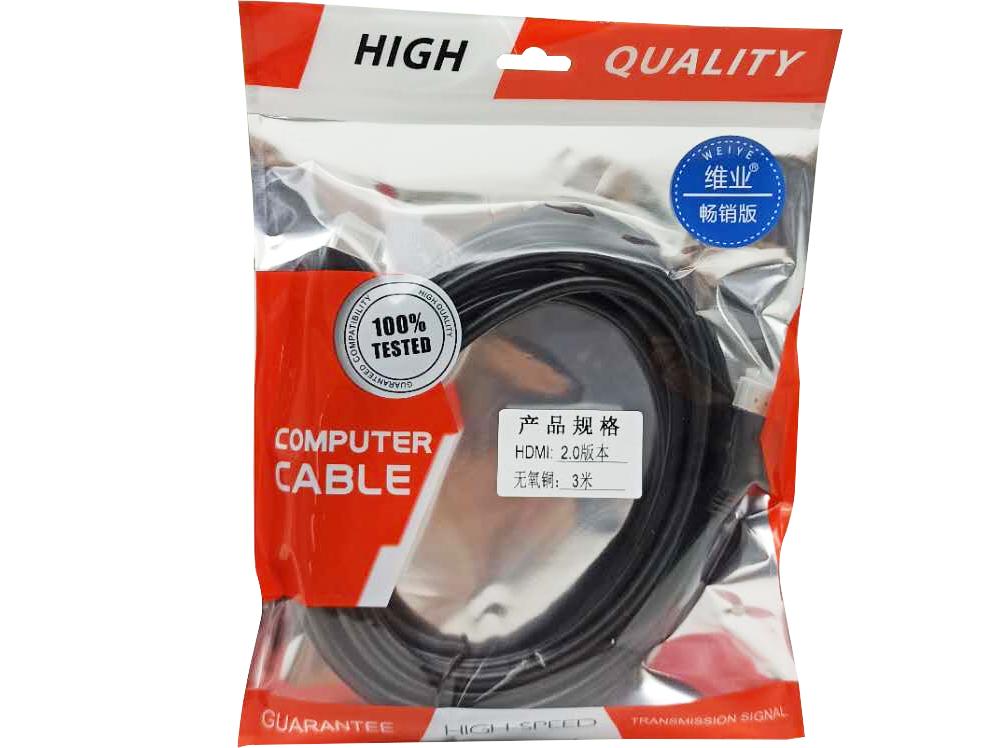 维业 HDMI线 支持1080P 无氧铜芯 黑色 10米