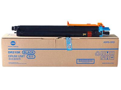 美能达DR215K黑色C226/C266硒鼓原装感光鼓组件