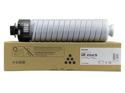 理光  MP3554C 碳粉1支装 适用MP2554SP/3054SP/3554SP