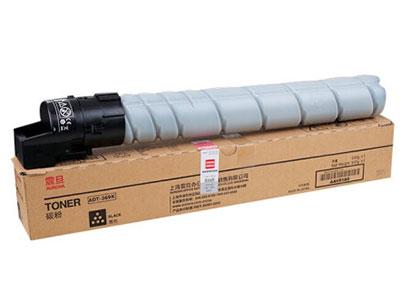 震旦  ADT-369K 黑色碳粉(适用于ADC309)约28000页