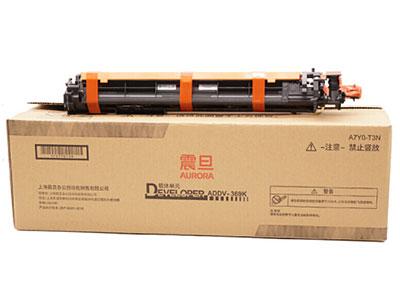 震旦  ADDV-369 载体(适用AD289s/369s系列机型)约60万页