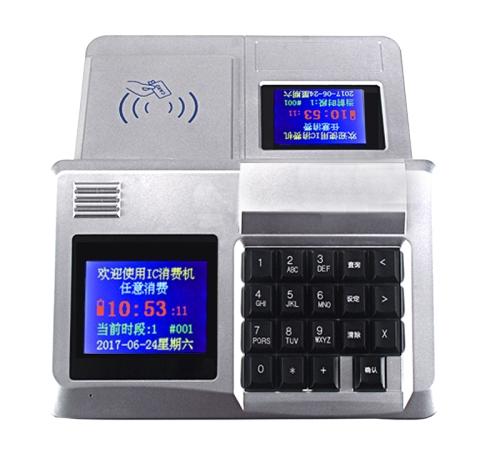 JTXF-C300彩屏消费机 ARM32位系统,金额,定值,三次下次消费模式,U盘功能 15981816143
