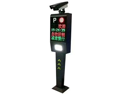 文字版車牌識別 T款 車牌識別率:白天≥99.9\%,夜間≥99.99\% 車牌檢出率:白天≥99.9\%,夜間≥99.99\% 有效像素:200萬像素 識別角度≤90° 車牌寬度:80-400像素 網絡:1個RJ45100M自適應網絡接口 通訊:2個RS485接口 電源:1個交流220V電壓接口 適應車速范圍0-80Km/h 工作溫度:-25℃-70℃,濕度≤90\% 傳感器類型:1/2.8/CMOS 圖像設置:快門,增益,亮度等可調 最高幀率:主碼流25FPS,子碼流25FPS 車牌識別攝像頭防