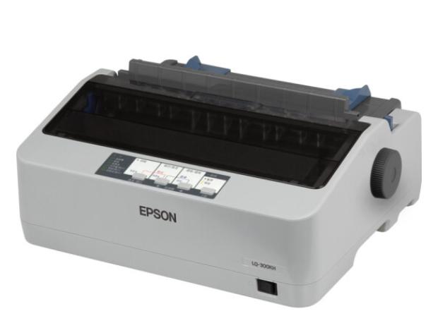 爱普生(EPSON)LQ-300KH 滚筒式针式打印机(80列)小巧 便携 智能