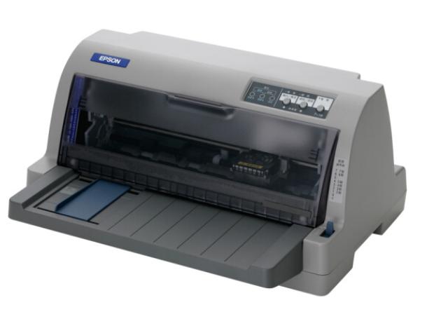 爱普生EPSON LQ-630KII针式打印机 平推票据针式打印机税控发票出库单