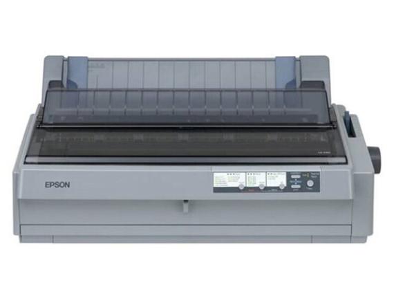 爱普生(EPSON)LQ-1900KIIH高速财务报表滚筒式卷式针式打印机A3超市库房办公出入库单据