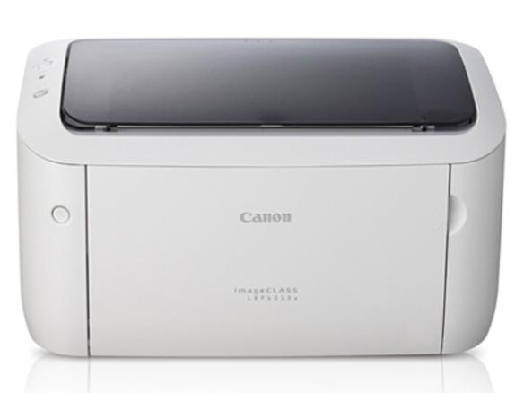 佳能LBP6018L黑白激光打印机家用作业打印 小型商务办公 A4幅面
