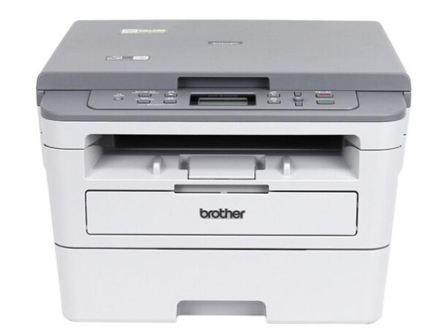 兄弟DCP-B7520DW 黑白激光打印机多功能一体机A4复印扫描三合一自动双面手机无线WIFI
