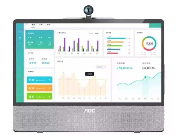 AOC 22T1M 智能会议平板 21.5英寸会议一体机 IPS触摸显示屏显示器 广角视频摄像头