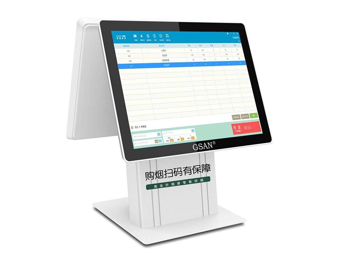 广州吉成电子新品推荐:烟草公司专供机器 客户热线:李经理 13503835853