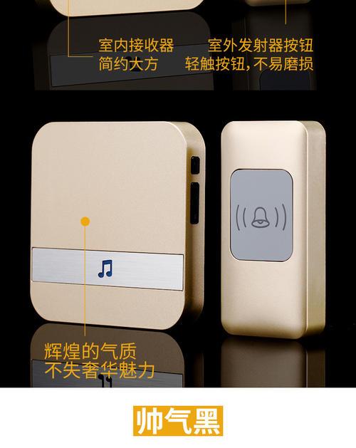 郑州无线门铃\无线门铃批发无线安装,即装即用.多种声音选择 超距离遥控,啊远长达100米