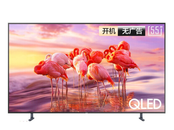三星(SAMSUNG)55英寸 Q6A QLED量子點 4K超高清 京品家電 人工智能 教育資源 液晶電視機 QA55Q6ARAJXXZ