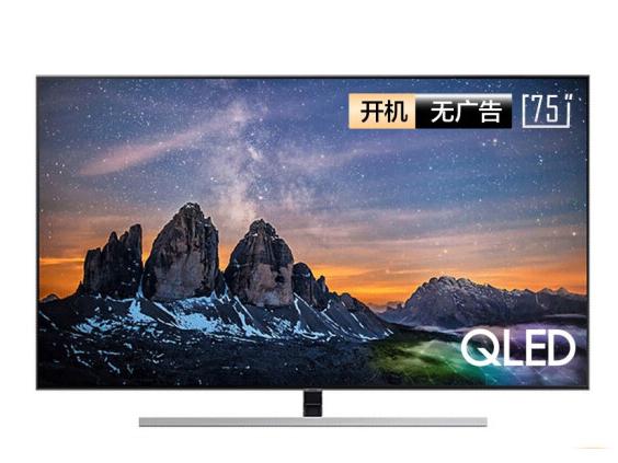 三星(SAMSUNG)75英寸Q80 QLED量子點 4K超高清 全陣列背光8X 網絡智能液晶電視機 QA75Q80RAJXXZ
