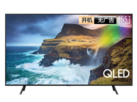 三星(SAMSUNG)55英寸Q70 QLED量子點4K超高清 全陣列背光 HDR 教育資源液晶電視 QA55Q70RAJXXZ