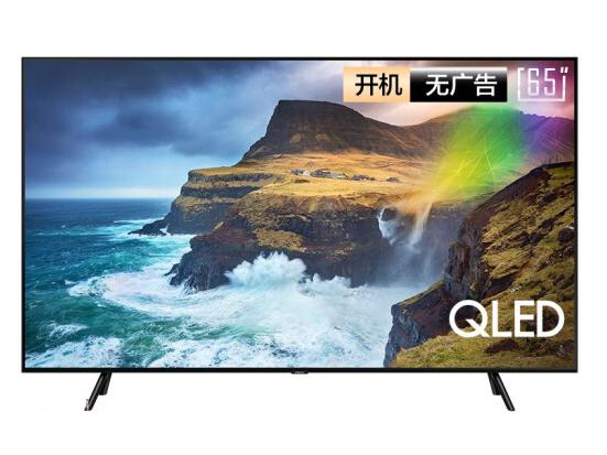 三星(SAMSUNG)65英寸Q70 QLED量子點 4K超高清 全陣列背光 HDR 教育資源液晶電視 QA65Q70RAJXXZ