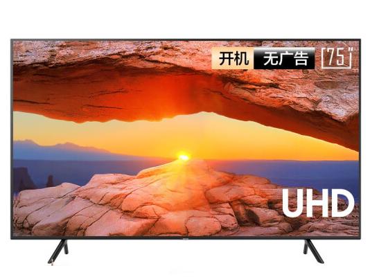 三星(SAMSUNG)75英寸UA75RU7700JXXZ 4K超高清 HDR 智能控光 物聯IoT 教育資源液晶電視機