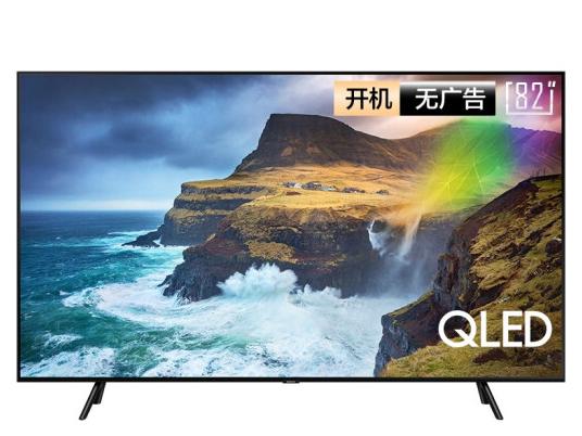 三星(SAMSUNG)82英寸Q70 QLED量子點 4K超高清 全陣列背光 HDR 教育資源液晶電視 QA82Q70RAJXXZ