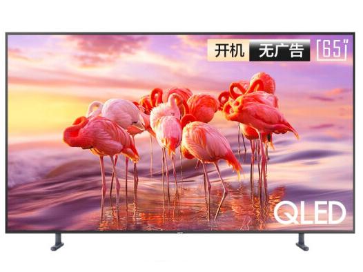 三星(SAMSUNG)65英寸 Q6A QLED量子點 4K超高清 人工智能 教育資源液晶電視機 QA65Q6ARAJXXZ