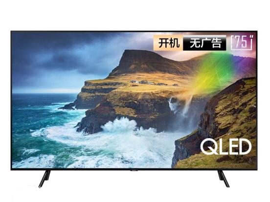 三星(SAMSUNG)75英寸Q70 QLED量子點 4K超高清 全陣列背光 HDR 教育資源液晶電視 QA75Q70RAJXXZ