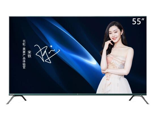長虹 55D7P 55英寸液晶電視機 無邊全面屏 智能語音 2+16GB 超薄全金屬 4K超高清 杜比視界HDR 教育電視