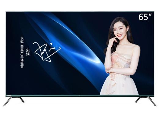 長虹 65D7P 65英寸液晶電視機 無邊全面屏 智能語音 2+16GB 超薄全金屬 4K超高清 杜比視界HDR 教育電視