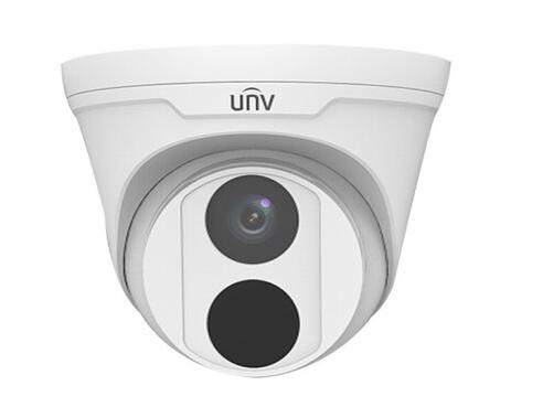 宇視監控攝像頭 332L 200萬 1080P微星光POE供電紅外30米海螺半球網絡攝像機