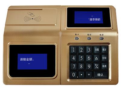 中文土豪金刷卡機