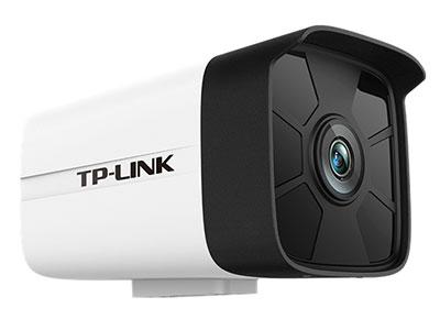 """TPLINK   TL-IPC526H-D4/6 """"200万星光红外摄像机,星光级sensor,支持低照度下全彩摄像 支持智能周边防范,包括越界侦测和区域入侵,内置六颗大功率红外灯,在无光环境下提供光源"""""""