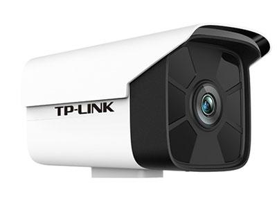 """TP-LINK   TL-IPC536H-D4 """"300万星光红外摄像机,星光级sensor,支持低照度下全彩摄像 支持智能周边防范,包括越界侦测和区域入侵,内置六颗大功率红外灯,夜视照射距离可达60m,在无光环境下提供光源"""""""