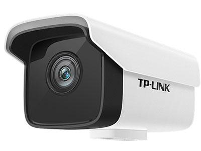 TP-LINK  TL-IPC525C-4/6 枪机,双灯,50米红外,4mm/6mm镜头可选