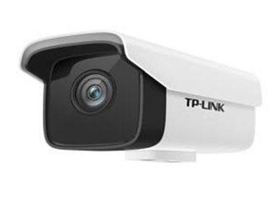 TP-LINK  TL-IPC534H-4/6 四灯,50米红外,4mm/6mm镜头可选