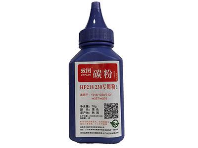 致图惠普230碳粉