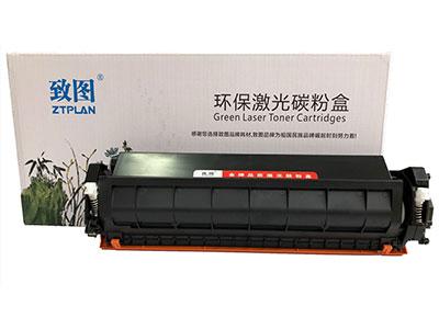 致图惠普CF230粉盒