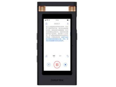 科大讯飞  智能录音笔 SR501 118*62*12mm 3.1寸屏 录音实时转文字 139g 16G本地内存+云存储10G 哈曼6颗矩阵麦克风,两颗定向麦克风 2000mAh电池,可连续录音10小时(熄屏状态下) 9V2A 18W快速充电,充电5分钟,录音2小时 指纹/密码
