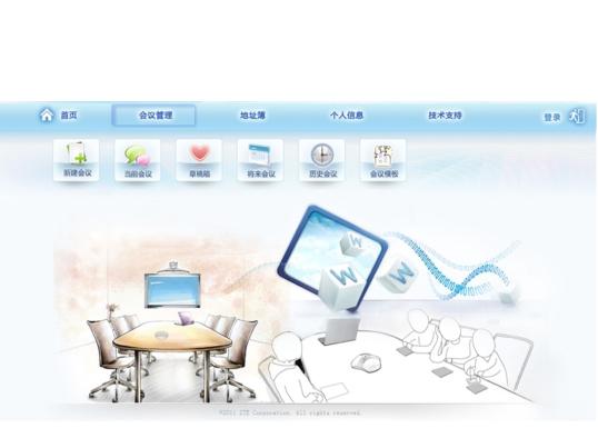 中兴 MS90 业务系统