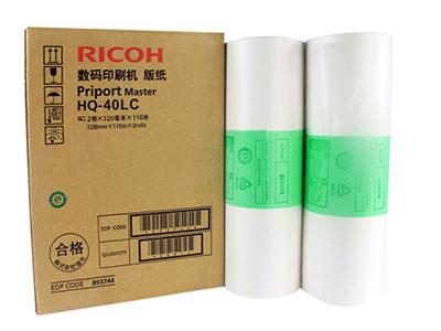理光  版纸 HQ40LC(110m/卷*2卷)适用于DD4450C/DD4450PC/DD4450P/DX4544C 商用