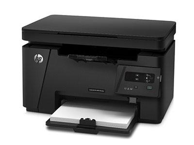 二手打印机 惠普 M126a黑白多功能三合一激光一体机 (打印 复印 扫描)