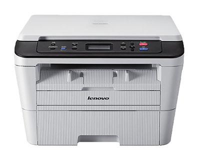 二手打印机 联想 7400  黑白激光多功能一体机打印 扫描复印