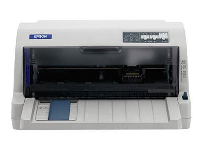 二手打印机 爱普生  LQ-735KII 82列经典型平推票据打印机