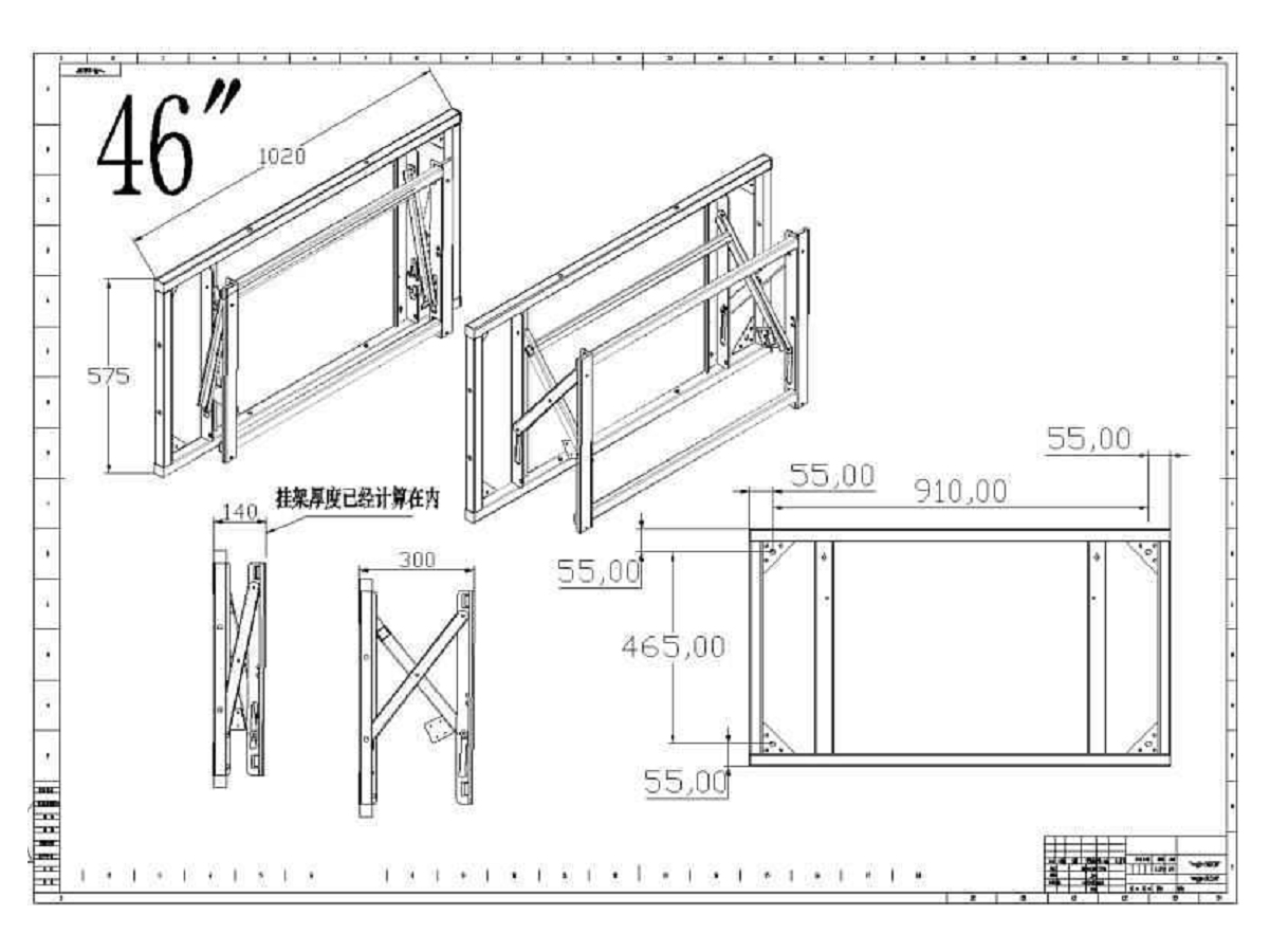 科鸥KEOU-Y46   拼接屏液压架