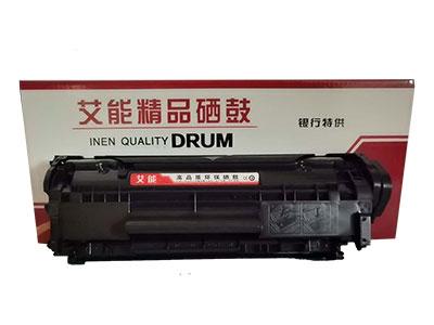 艾能高配版适用惠普1005硒鼓HP12A HP1020易加粉HP1005 HP1020 plus HP1010 HP1018 m1005mfp打印机墨盒Q2612A硒鼓