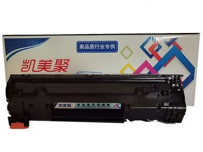 凯美聚适用惠普M1136mfp 88a硒鼓 HP1108 P1106 p1007 P1008 m126a nw墨盒M1213nf 1216nfh 388a打印机CC388a