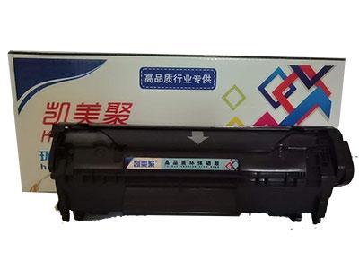 凯美聚适用惠普1005硒鼓HP12A HP1020易加粉HP1005 HP1020 plus HP1010 HP1018 m1005mfp打印机墨盒Q2612A硒鼓