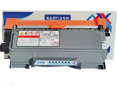凯美聚适用联想m7400粉盒LT2441 LJ2400L M7450f兄弟7360硒鼓TN2215 2225 DCP7057墨盒2240 MFC7360打印机硒鼓