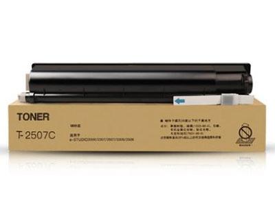 适用东芝2006粉盒 T-2507C碳粉e-STUDIO 2006 2306 2307 2506复印机墨粉 东芝2507c墨盒 2507c粉盒